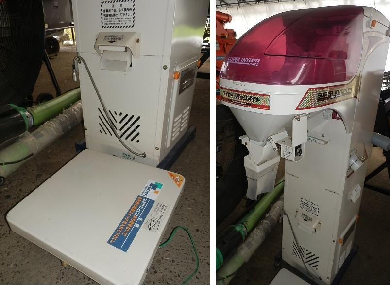 タイガー KRV2300 中古計量選別器 1.85網付