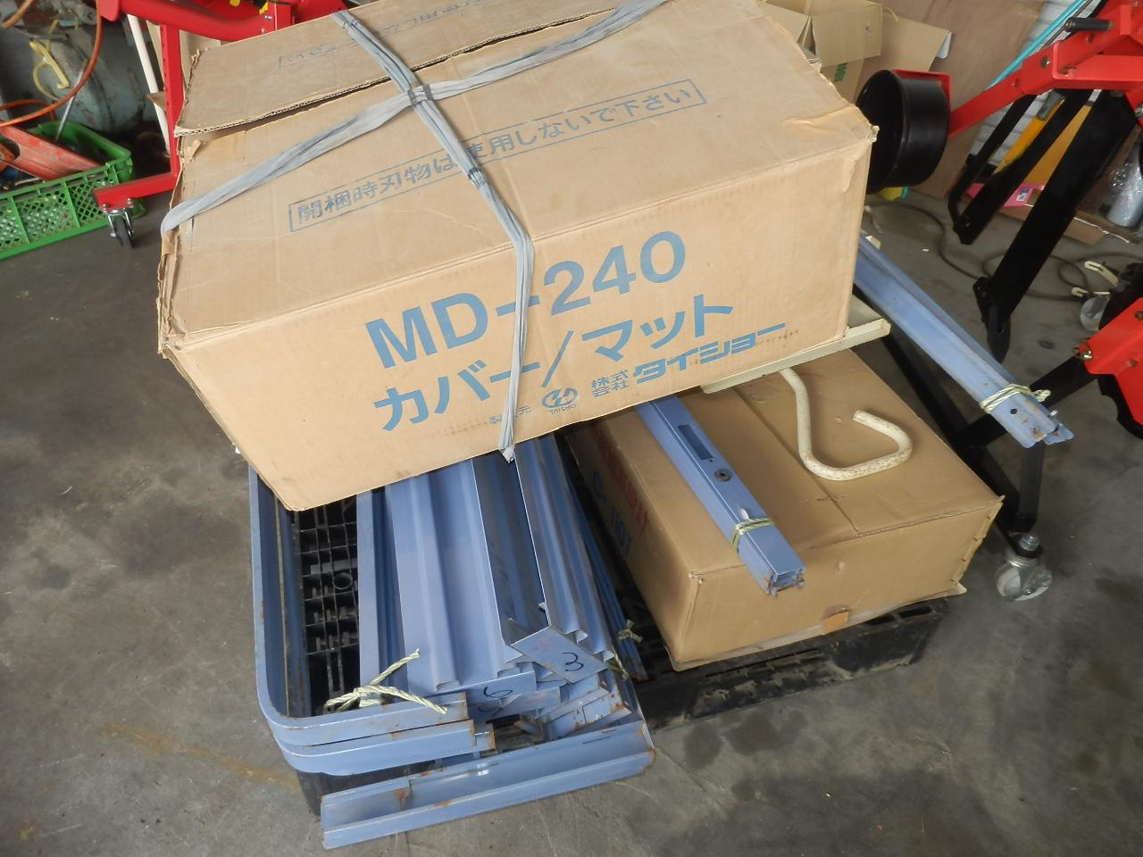 中古育苗機 タイショー MD240L 240枚用 1.1KW リフター付