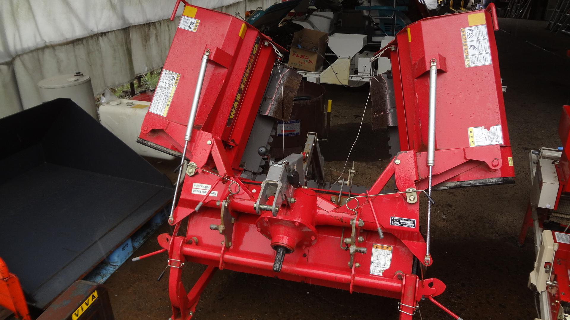 中古ハロー 松山 WAS2400B-B 2.4m 3つ折れ クボタBヒッチ