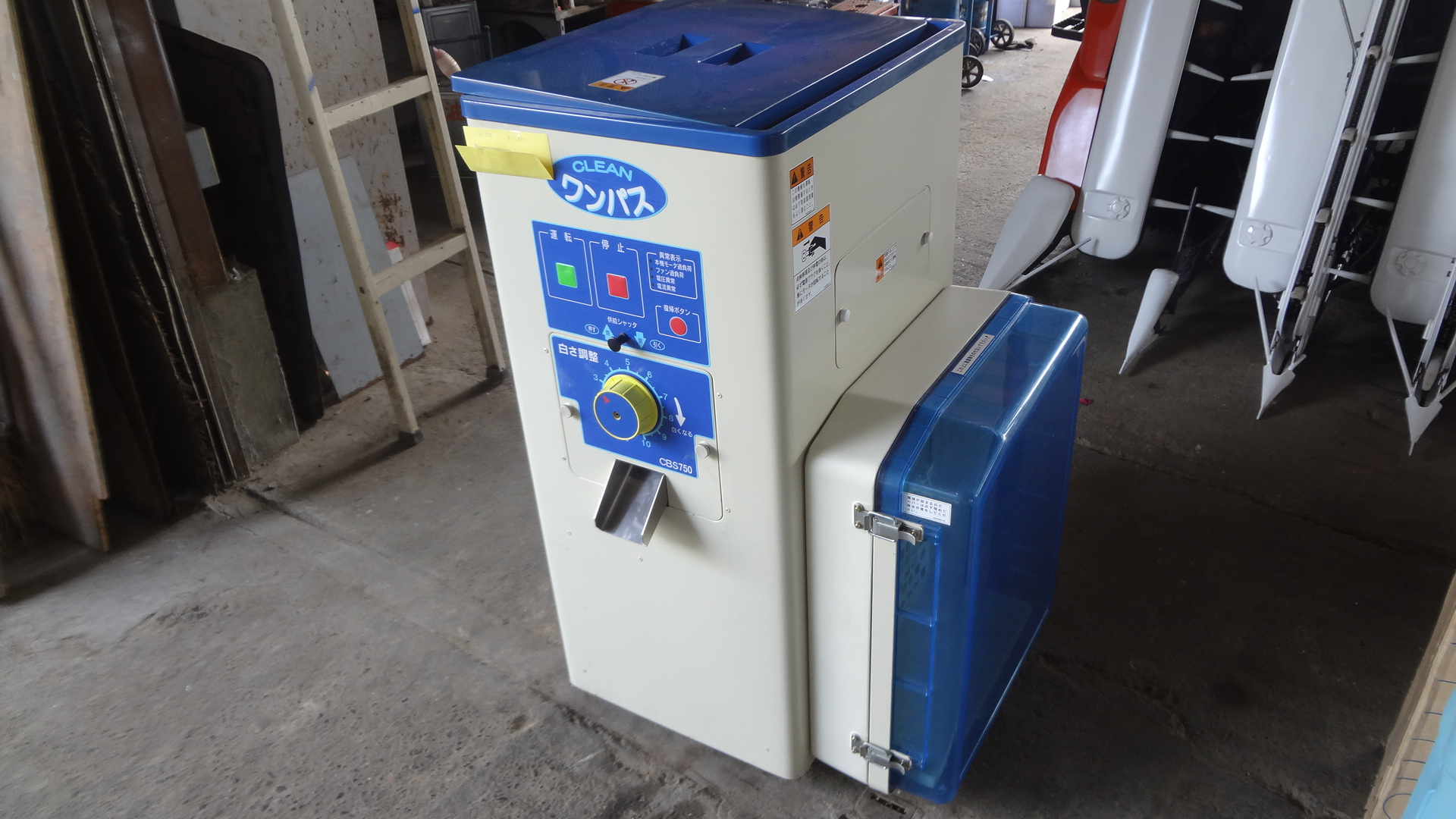 中古精米機 サタケ CBS750 3相200V1.02Kw 能力60kg/時