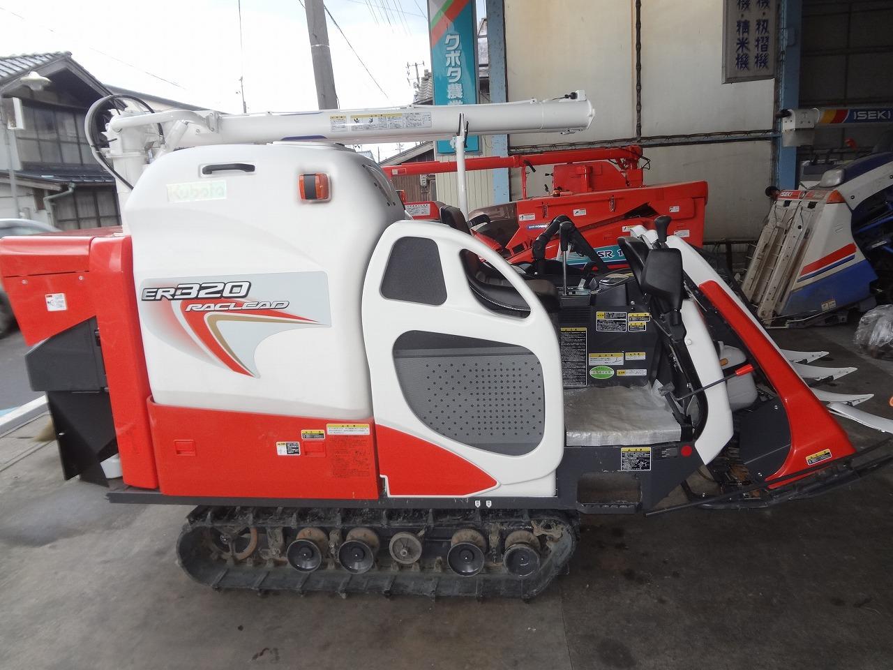実演機 3条刈20馬力 ER320GW2 たった9時間 定価370万円