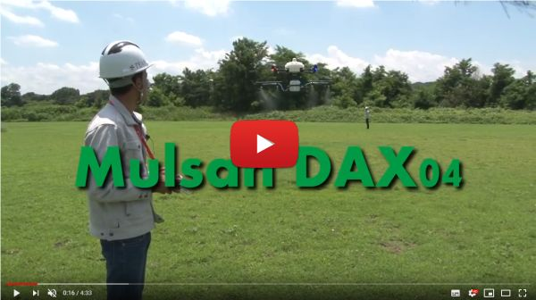 Tead Mulsan Dax04