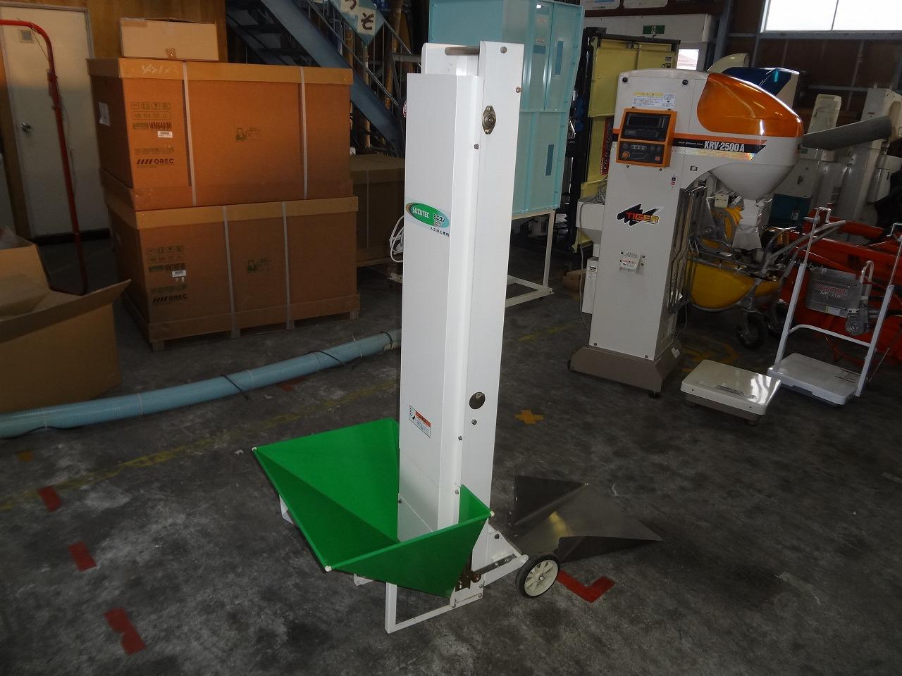 中古ミニコン(土供給機) SCS7 200箱毎時まで 人工培土用 自動ストップ付