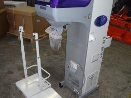 中古選別計量器 タイガー CR20A 1.85MKR網付 20俵毎時 3インチ用
