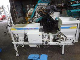 中古播種機 APG23T 200枚/時 全行程1回作業 80~285g
