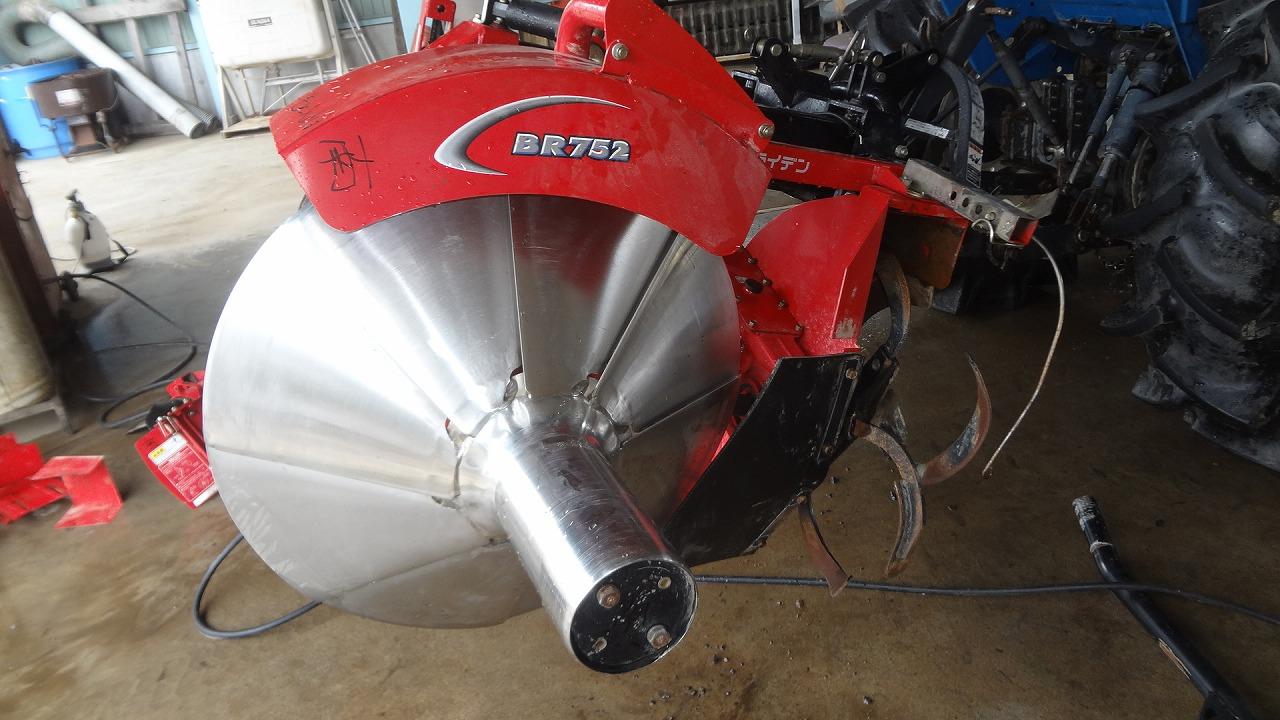 中古畔塗り機 コバシ BR752D 電動(リバースではない)クボタBヒッチ