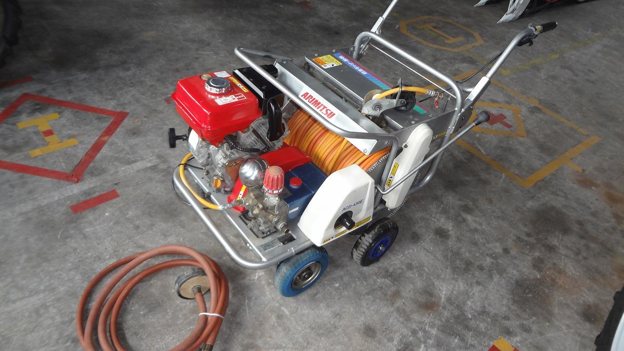 中古セット動噴 自走式 4馬力 有光 ACD430E 8.5X100mホース付