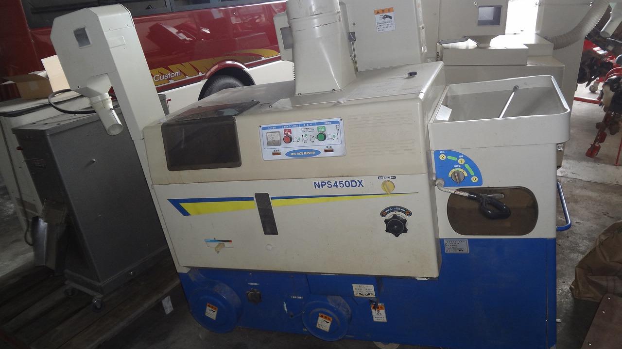 中古籾摺り機サタケ4インチ NPS450DXM 2.7Kw