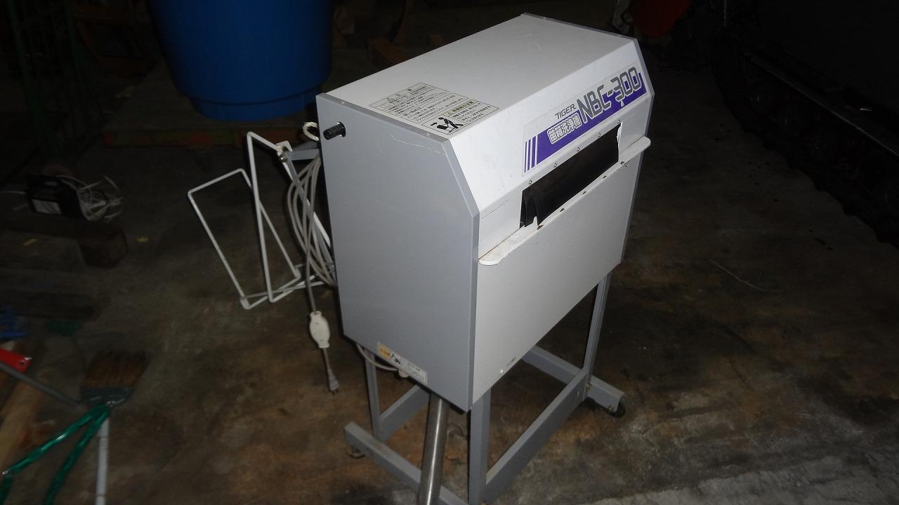 苗箱洗浄機 タイガー NCB300 毎時300枚 100V