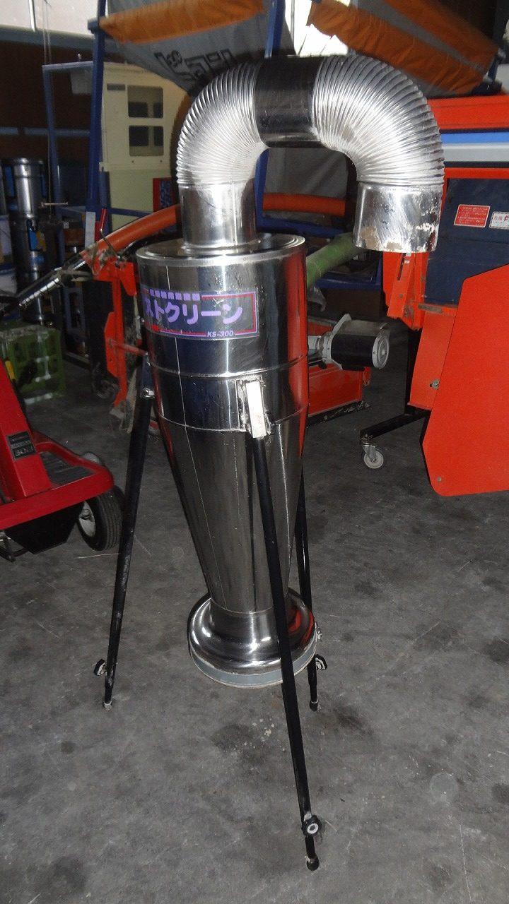 乾燥機のトップクリーナーのごみ取り機 ダストクリン KS300