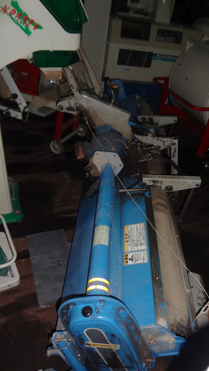 ハロー 2.2m イセキ用 HSI2208BA TG用オート装置付 A1クイック