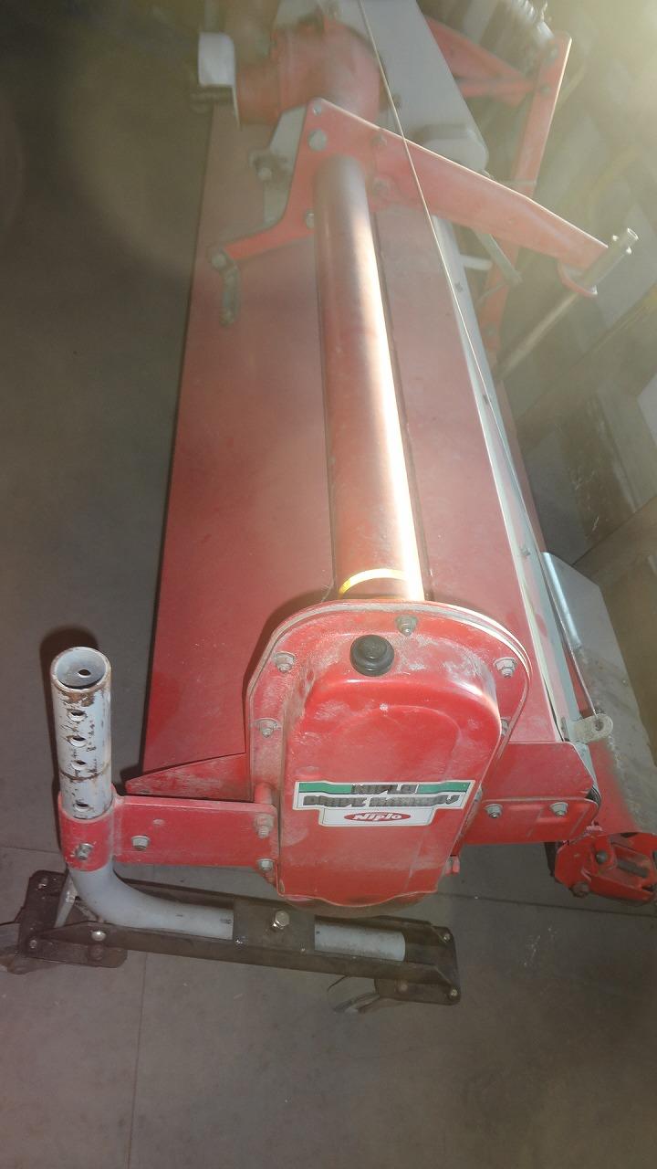 ハロー クボタ Bクイック 2.4m HR2400B GL,KLオート装置付