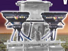 中古肥料散布機 上西 サンソワー VR10 ロータリーの上に付けるタイプ 100L入り