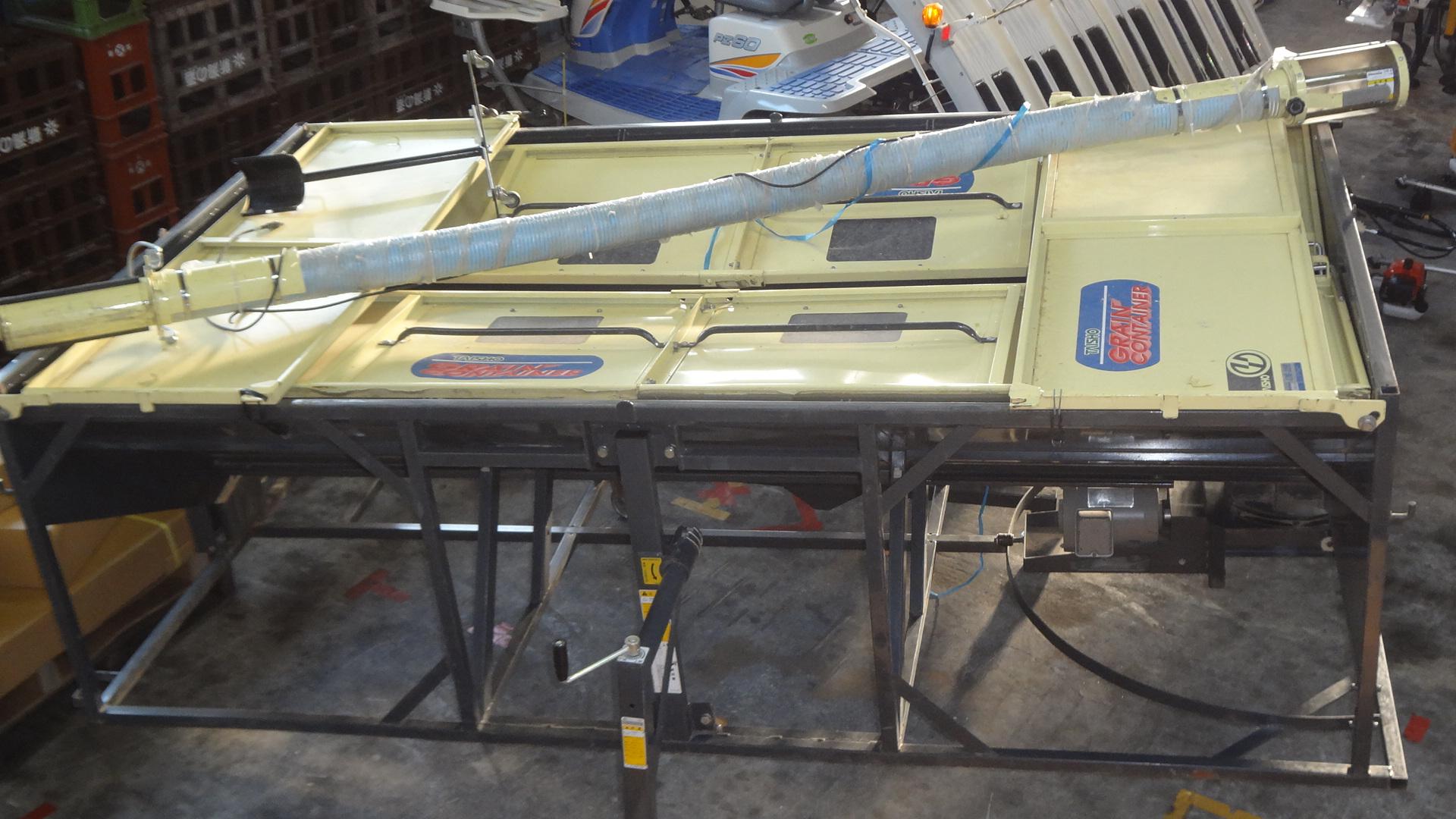 2トン車用籾コンテナ タイショー UM23EH30CL 3400L 2.25Kw 回転スタンド付