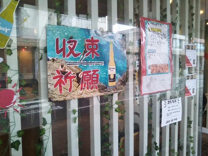 ブエナビスタカフェ-Buena Vista CAFE-新潟県見附市