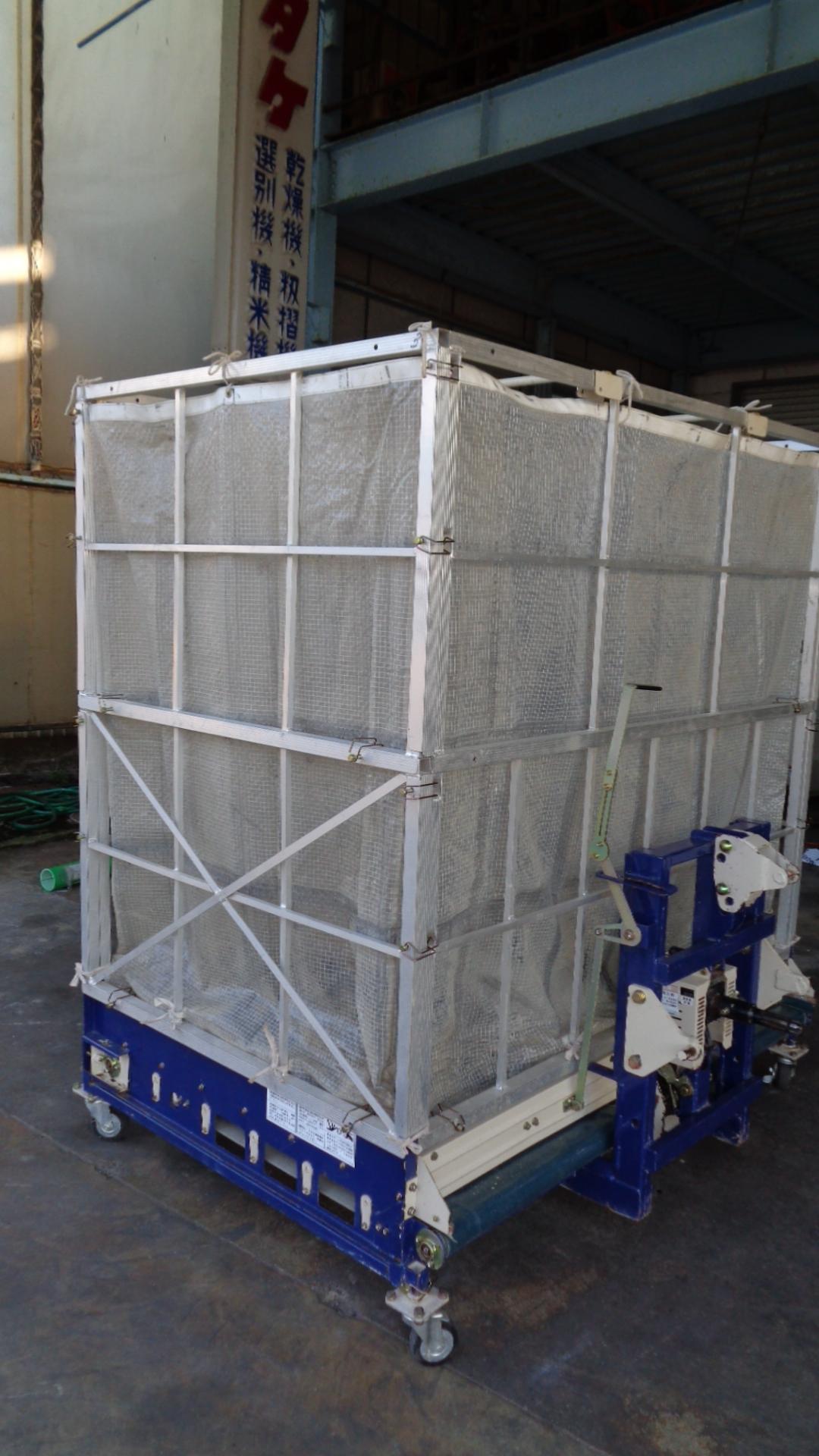 中古籾殻運搬機 熊谷 マイタロー MT25 クボタGL,KL用 天井オープン型