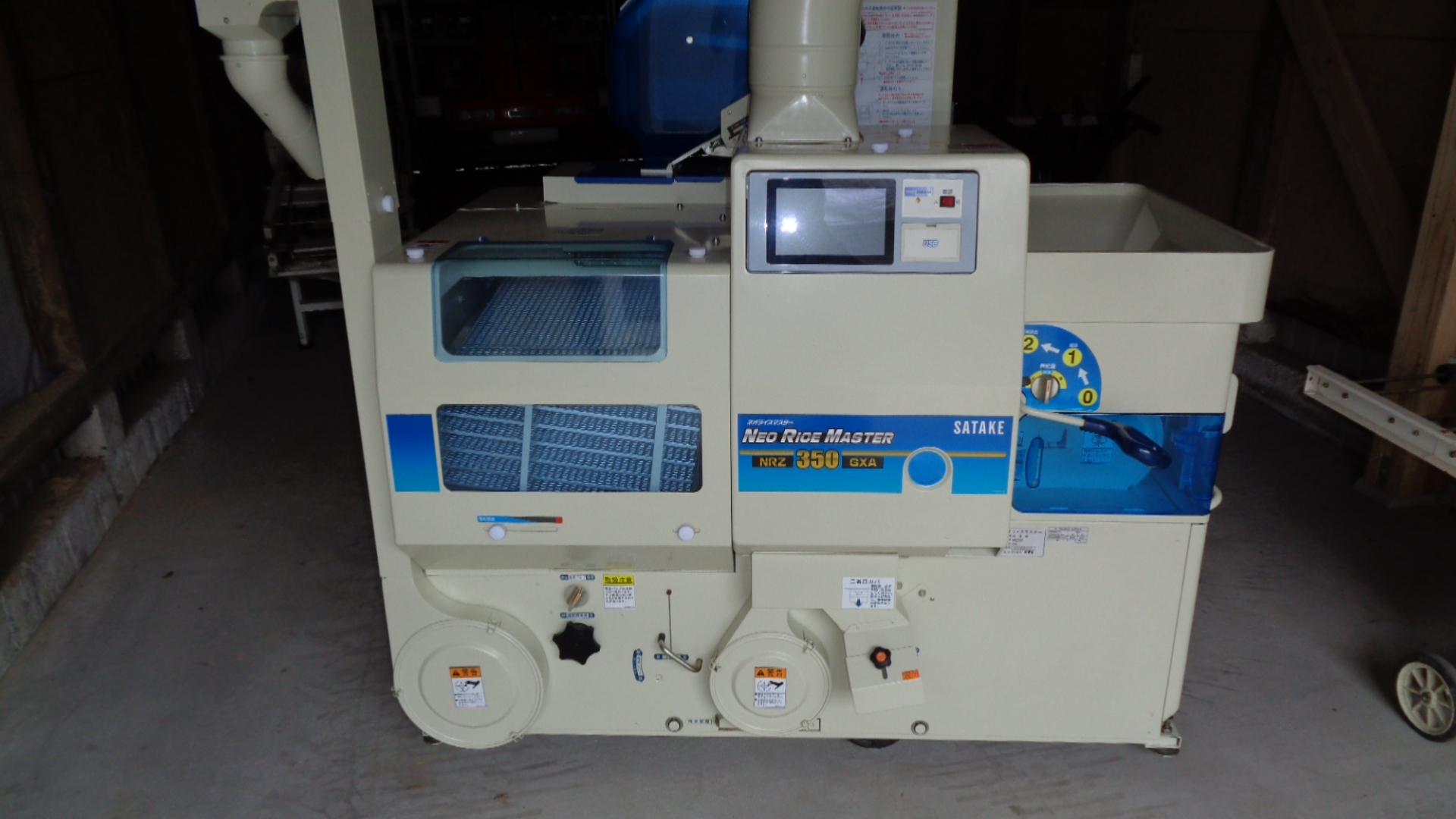 中古籾摺り機3 インチ サタケ NRZ350GXA 2.2Kw