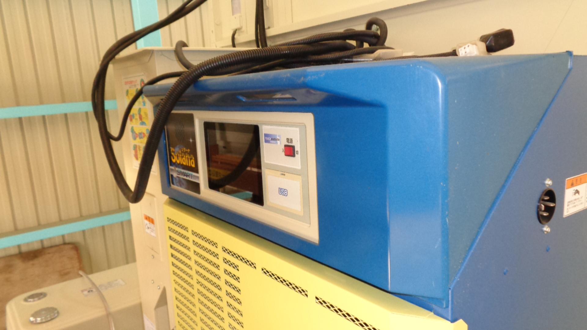 中古乾燥機 35石 サタケ  SDR35CPS カラー液晶パネル スロワー付