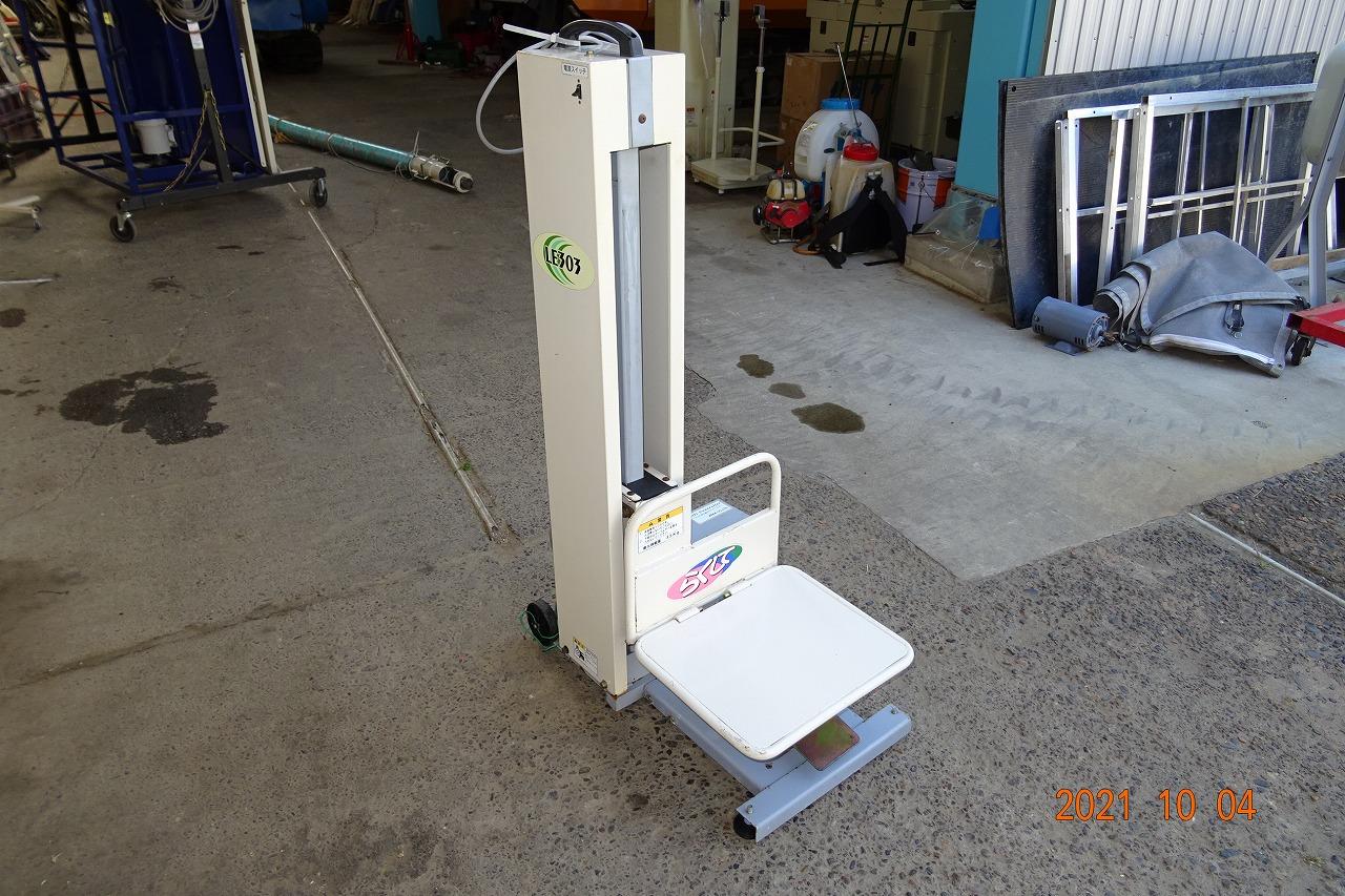 中古 米袋リフター LE303SD アテックス AC100V